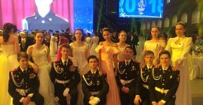 Московский Кремлевский Кадетский Бал 2018